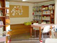 Sala infantil de la Biblioteca Popular de Taradell