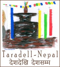 Logo Nepal
