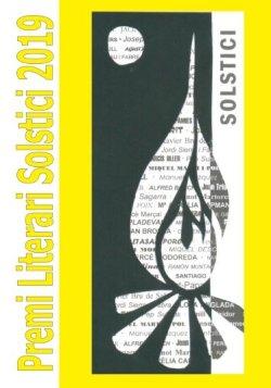 17a edició del Premi Literari Solstici de Taradell