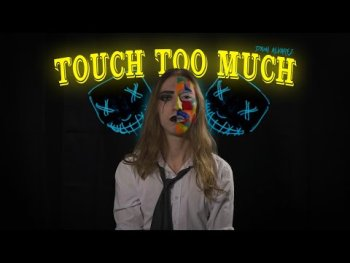 'Touch too much' - Dami Àlvarez