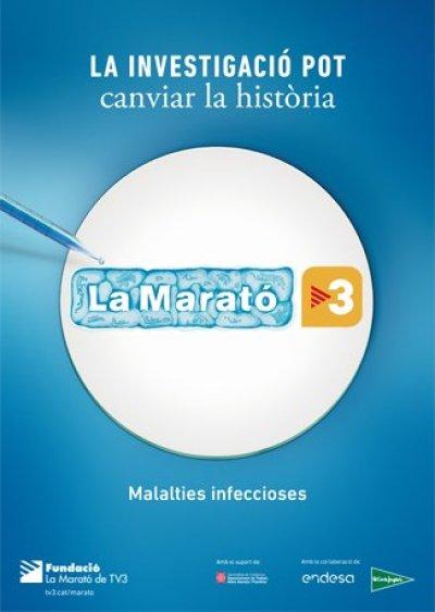 cartell Marató 2017